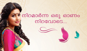 ramachandran textiles Trivandrum  - Offers