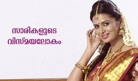 ramachandran textiles Trivandrum  - News & Offers